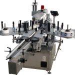 Xaltachalar uchun tekis sirtli avtomatik yorliqlash mashinasi fabrikasi yuqori tezlik