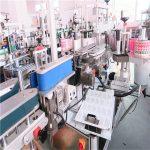 Idoralar kvadrat shishasini etiketlash mashinasi avtomatlashtirilgan yorliqli aplikator 5000-8000 B / H