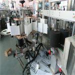 Avtomatik tekis plastik buke bitta / bir tomoni yuqori tezlikda yorliqlash mashinasi