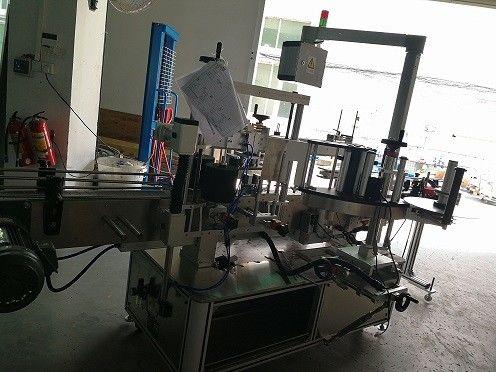 Ikki tomonlama avtomatik stiker yorliqlash mashinasi yuqori aniqlik