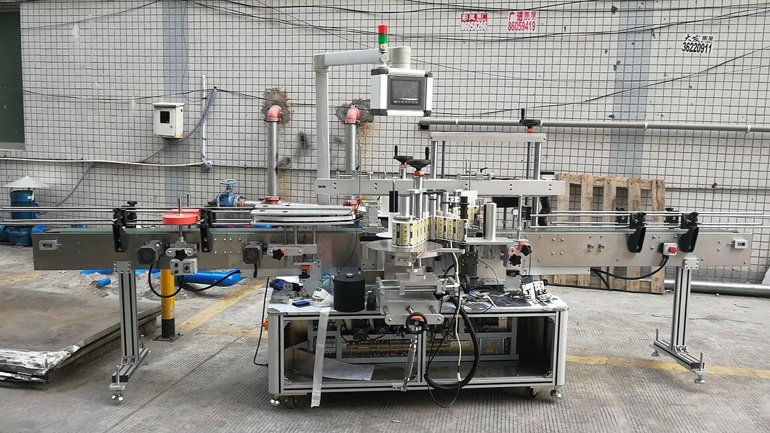 Avtomatik yopishtiruvchi kvadrat shishani yorliqlash mashinasi Ikki tomonli